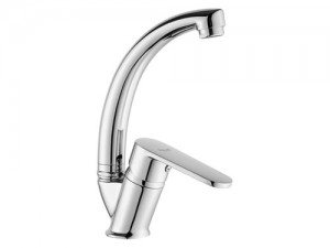 LVS066 Swan Single Handle Basin Mixer faucet